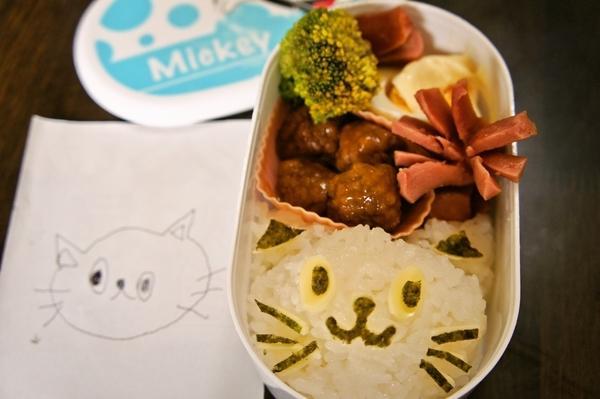 キャラ弁★白い猫のイイちゃん弁当 ฅ*•ω•*ฅ♡