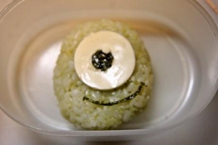 デコふりde簡単に☆モンスターズインクのマイク弁当の作り方(レシピ) その5