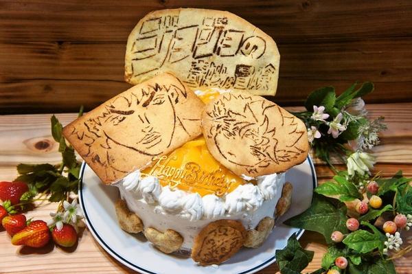 キャラクッキーを飾るだけで子供が喜ぶキャラケーキに!