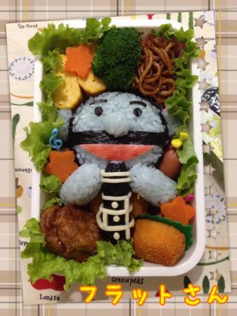 NHKクインテット フラットさん弁当