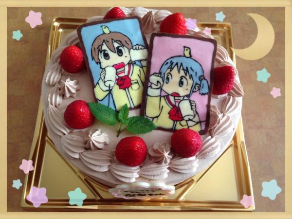 日常ケーキ[キャラスイーツ・キャラケーキ]