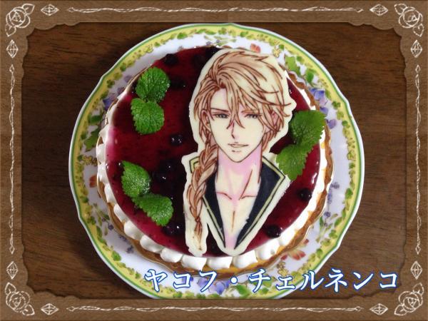 王子様のプロポーズ ヤコフ様ケーキ