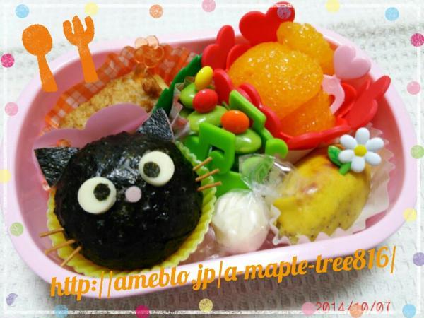 黒猫ちゃんのおにぎり弁当