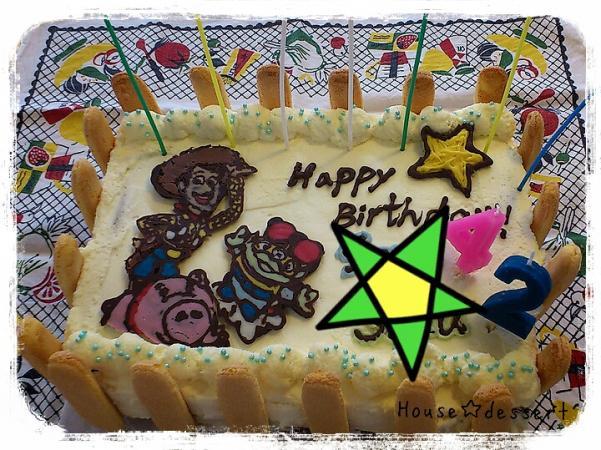 トイストーリー ケーキ♪