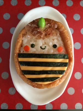 いなりde鬼さんの作り方(レシピ) その7
