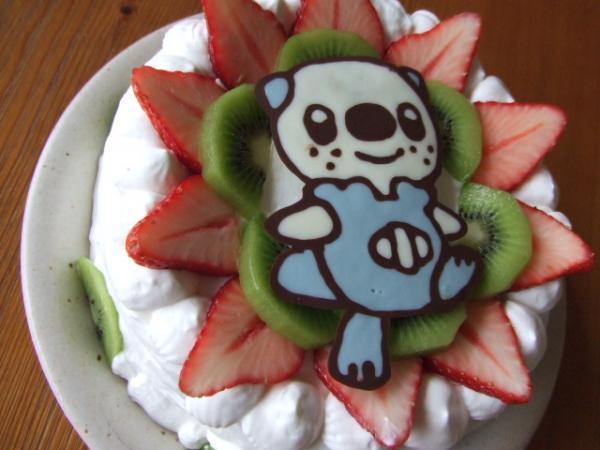 お誕生日に!ミジュマルケーキ!