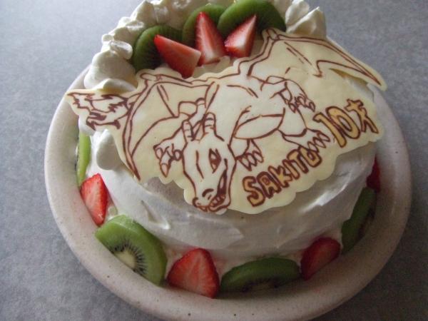 長男のお誕生日ケーキ
