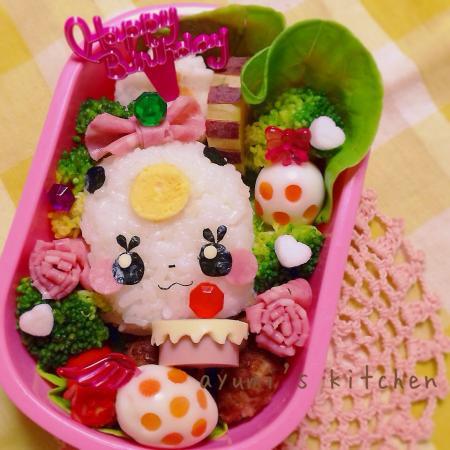 ハピネスチャージプリキュア♡リボンでハピバ弁当