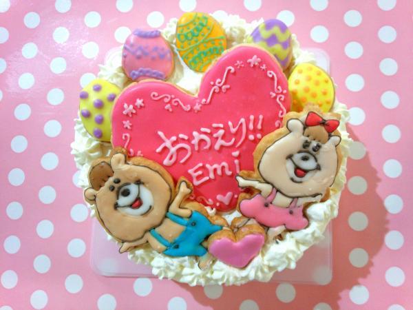 くまたんのデコレーションケーキ
