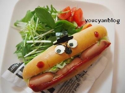 ホットドッグでハンバーガーキッド[キャラプレート・キャラごはん]