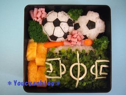 サッカー日本代表デコ弁!