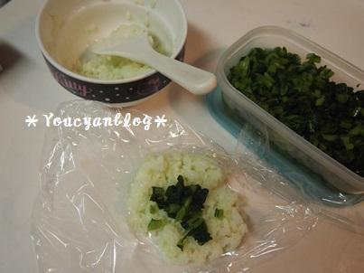 ダッフィーのお友達「ジェラトーニ」のキャラ弁♡の作り方(レシピ) その1