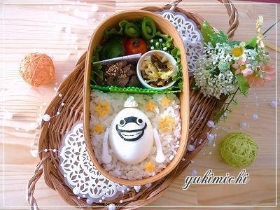 妖怪ウォッチより☆ゆでたまごdeウィスパーのお弁当♪