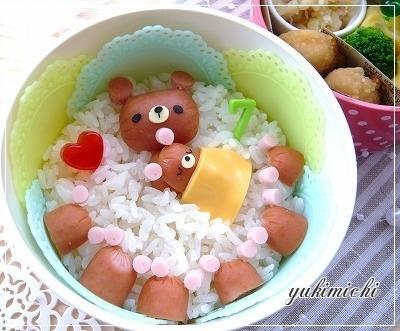 赤ちゃんの誕生、おめでとう~☆のお弁当[キャラ弁・デコ弁]