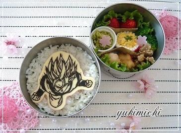 ドラゴンボール☆悟空☆スーパーサイヤ人