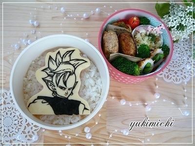 ドラゴンボールより☆界王神のお弁当☆