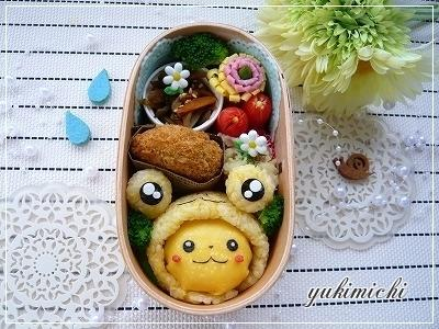 カエルさんになったピカチュウのお弁当♪[キャラ弁・デコ弁]
