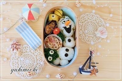 夏に憧れるオラフのお弁当♪