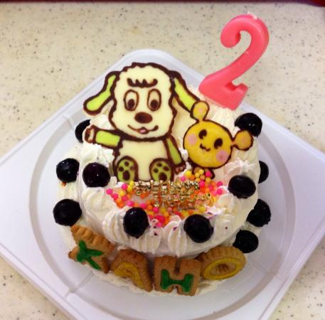 わんわんとうーたんのお誕生日ケーキ♪