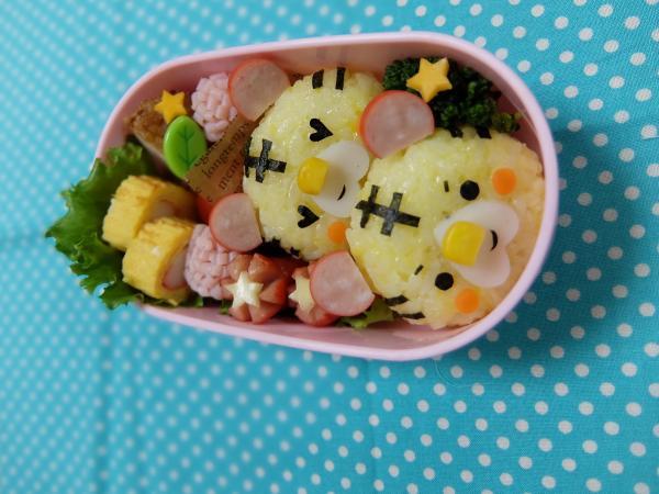 幼稚園 お弁当 1