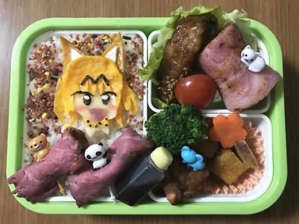 【けものフレンズ】サーバルちゃん弁当[キャラ弁・デコ弁]