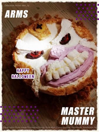 ARMS☆マスターマミーのケーキ