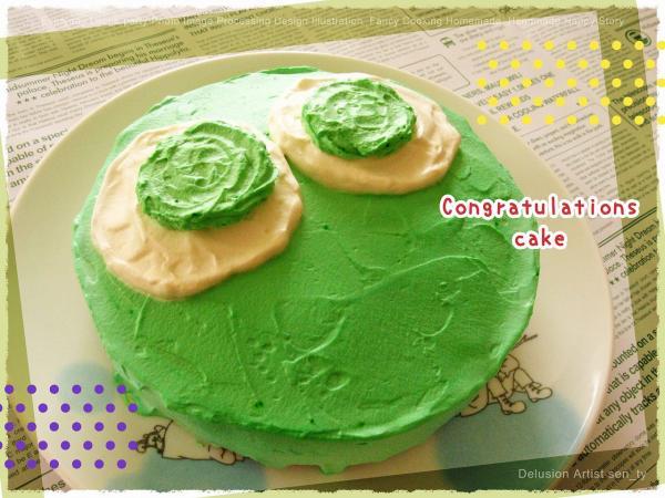 ぷよぷよのケーキ[キャラスイーツ・キャラケーキ]