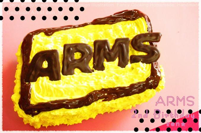 ARMSロゴケーキ
