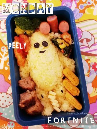 フォートナイト☆ピーリーのお弁当
