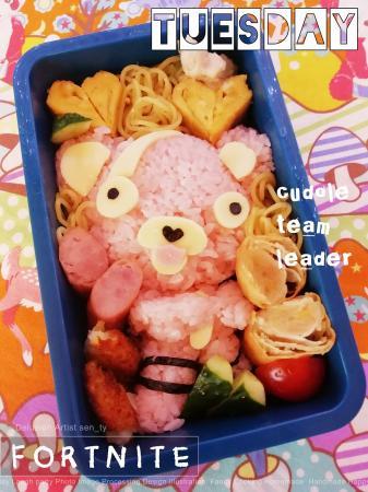 フォートナイト☆ピンクのクマちゃんのお弁当