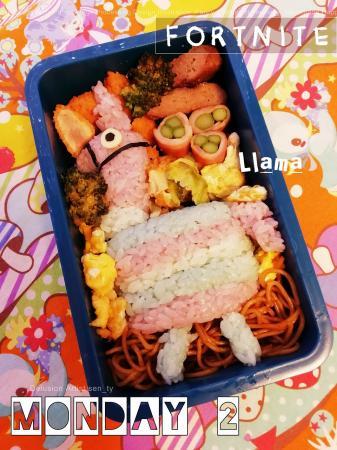 フォートナイト☆ラマのお弁当