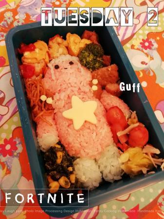 フォートナイト☆ガフのお弁当