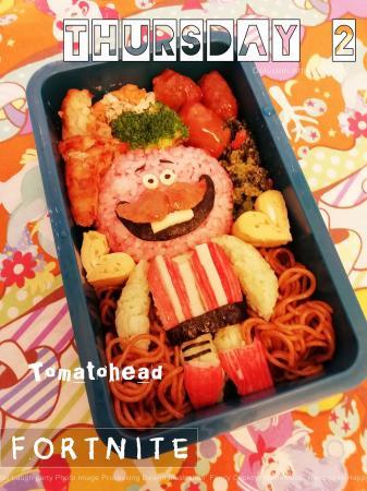 フォートナイト☆トマトヘッドのお弁当