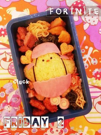 フォートナイト☆コッコのお弁当